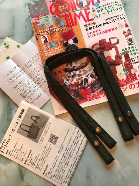 東京に種をまいて来た 元生徒さたちの大活躍!