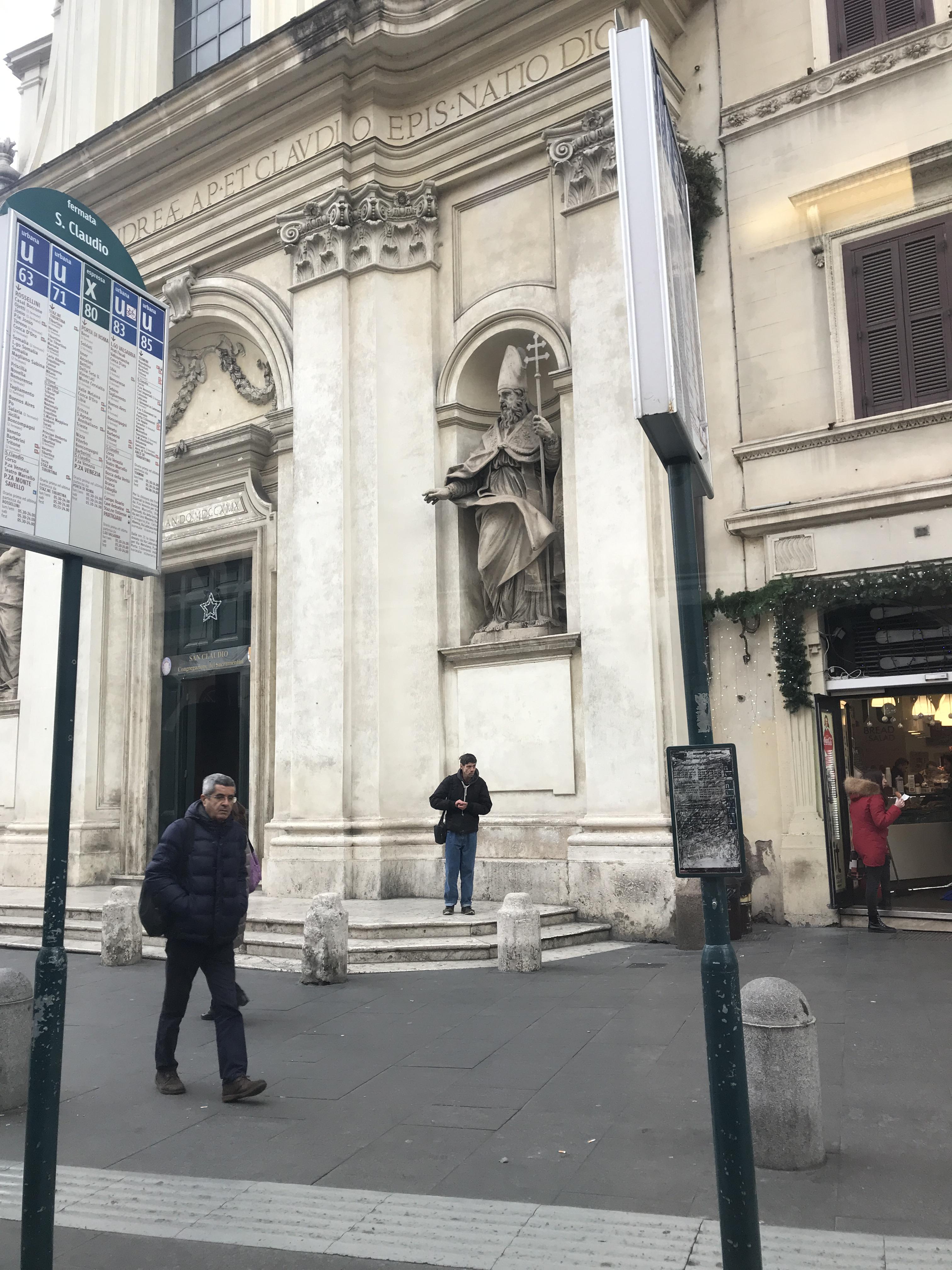 ローマのトイレ事情