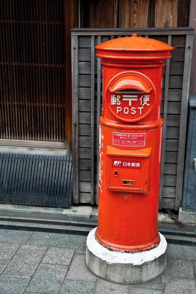 てぬぐい帽子の海外発送 がんばれ田舎の郵便局