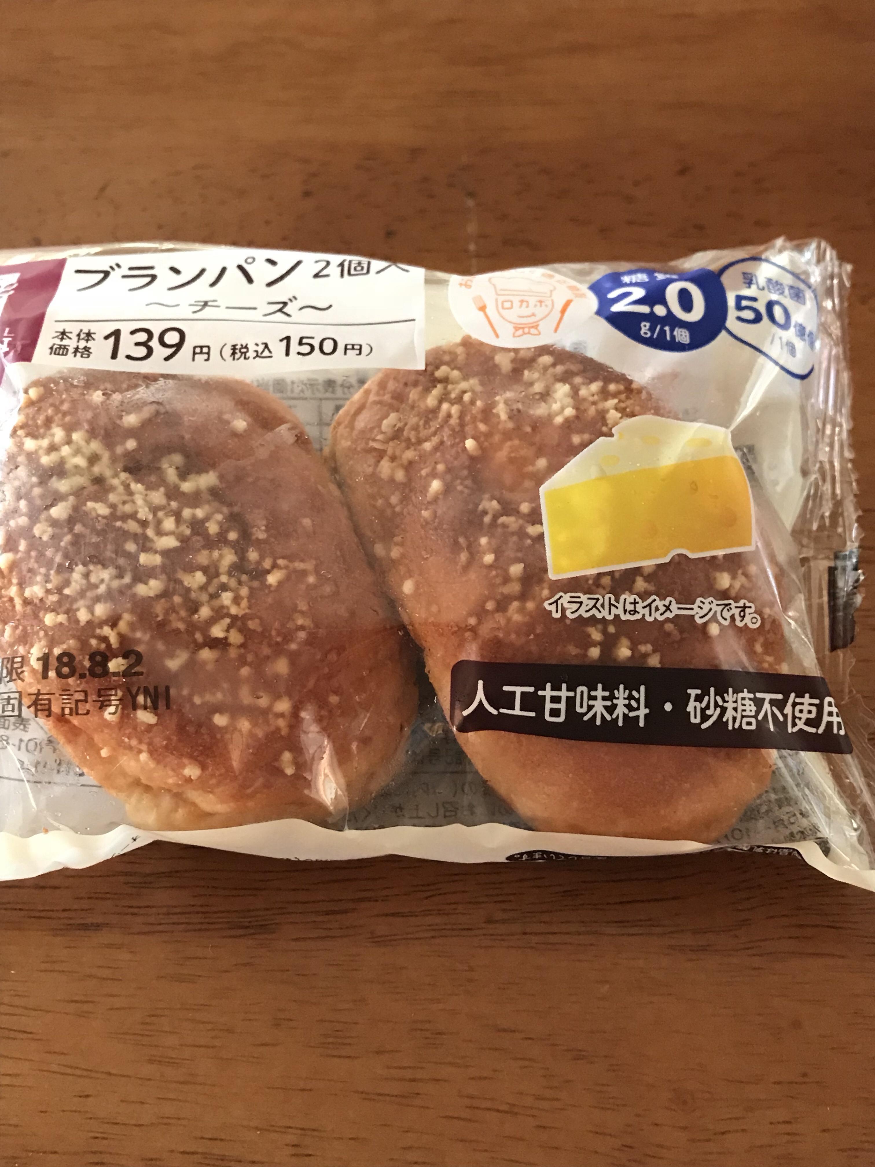 ローソンのブランパンは糖質制限に良いのか? 口コミ