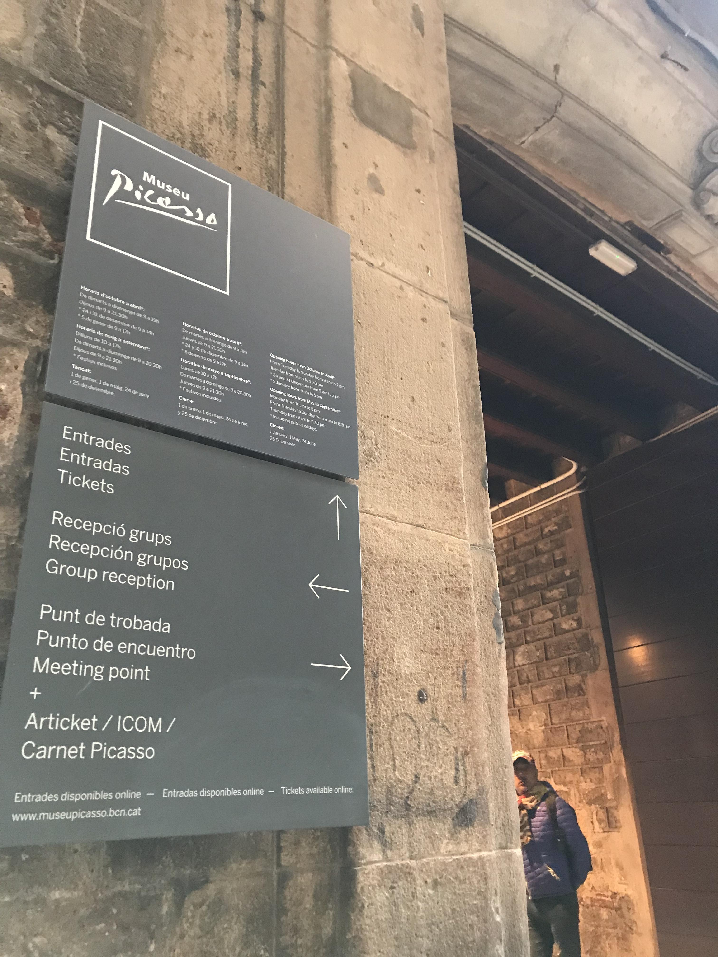 バルセロナ旅行記 ピカソ美術館