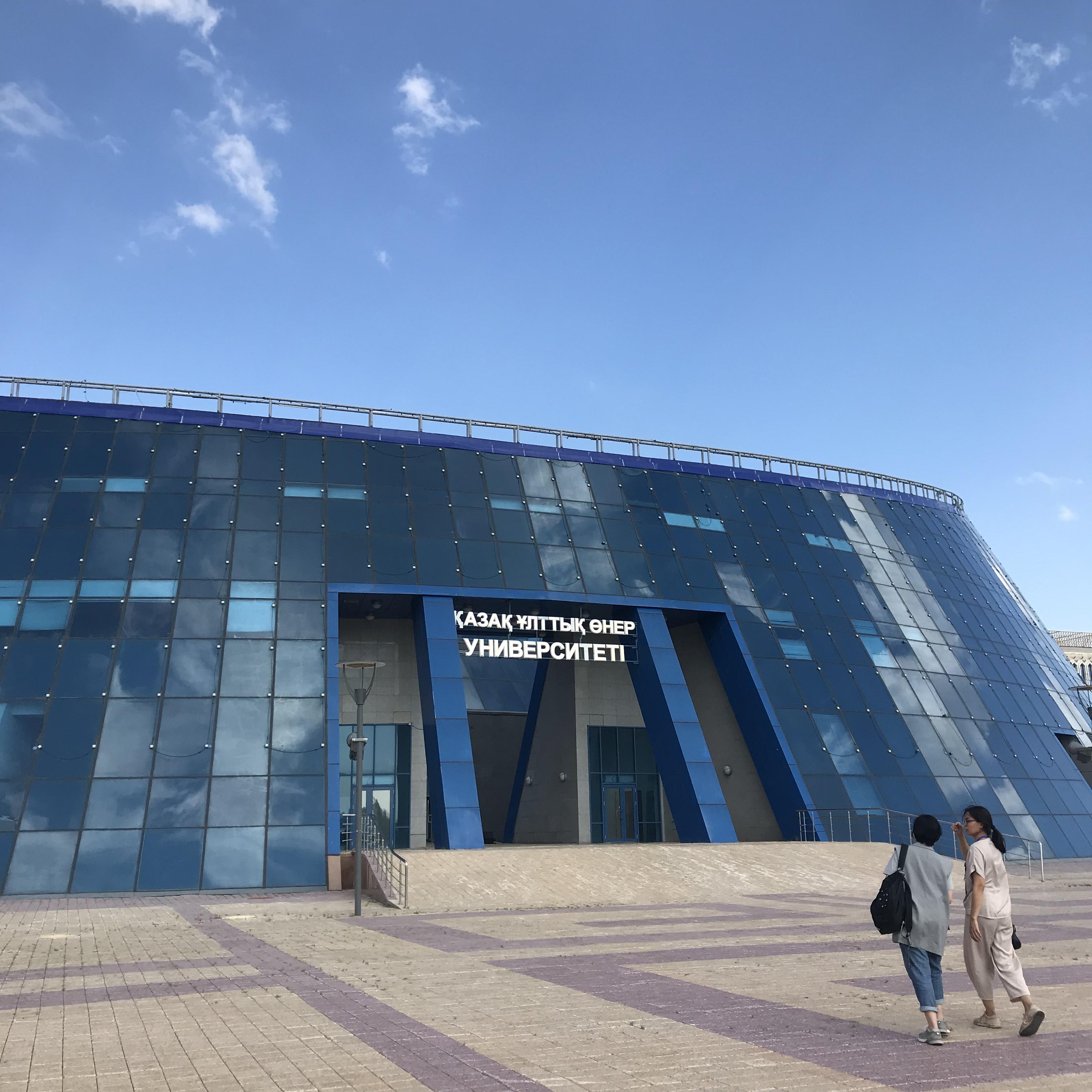 カザフスタンへの一人旅 カザフスタン国立芸術大学見学