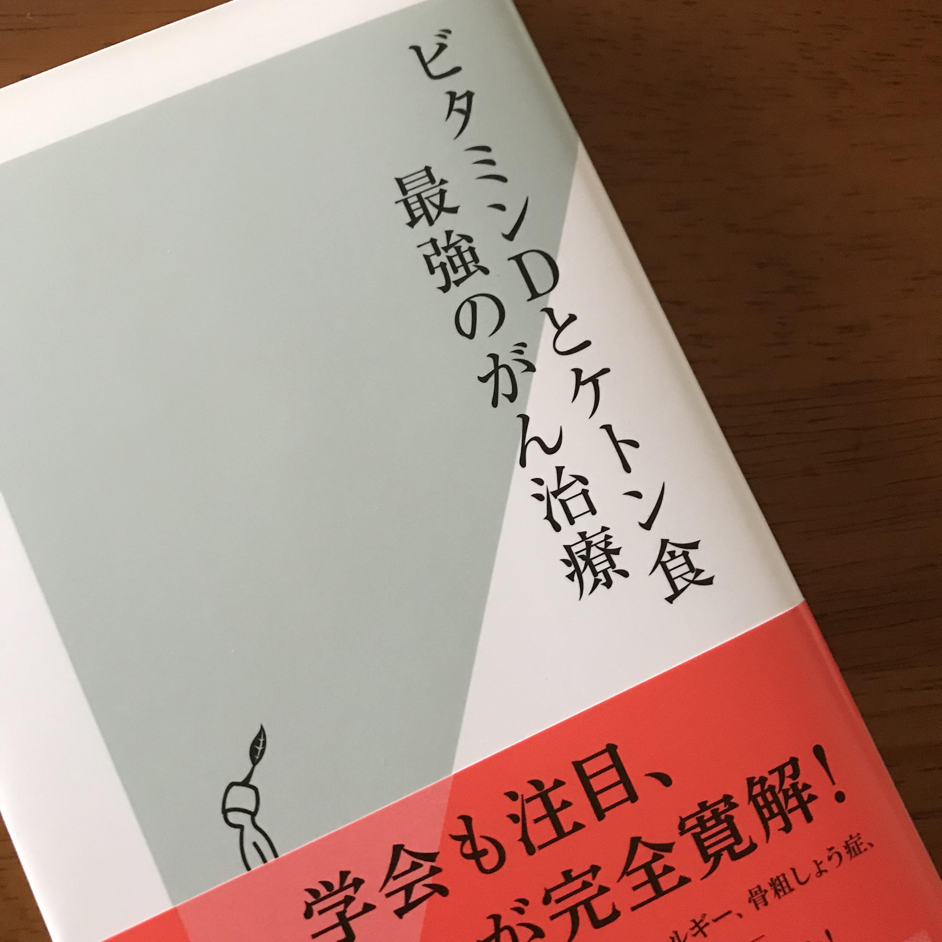 乳がん友が教えてくれた新しい本