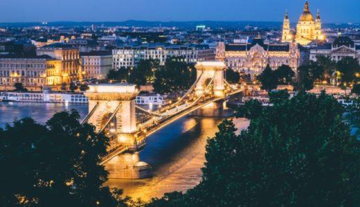次の旅行に気もそぞろ ブダペスト