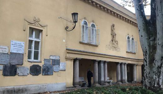 ブダペスト旅行 温泉情報 第3位 ルカーチ温泉