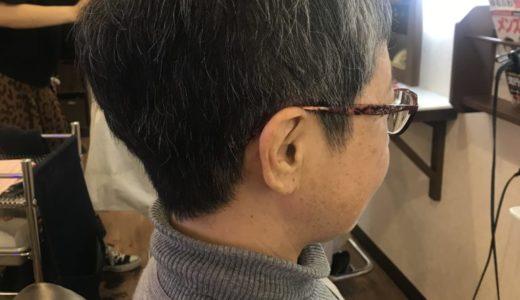 白髪染めをやめた結果 メリットとデメリット
