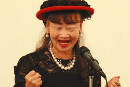 アパホテル元谷芙美子社長に学ぶ人生の切り開き方