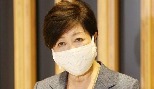 手作りマスクをしているのは世界中で日本だけらしい