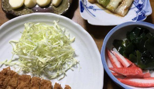 糖質制限食 コロナウイルスに勝つ ネギ焼きのレシピ