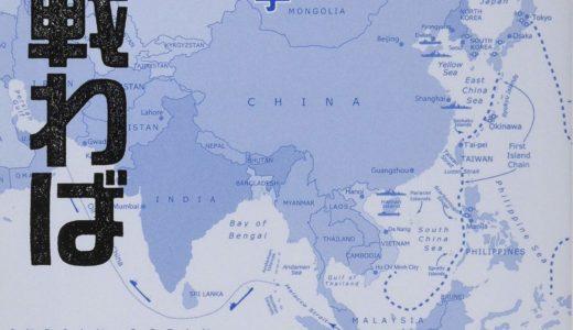 アメリカはいよいよ台湾を国家として承認するのか?
