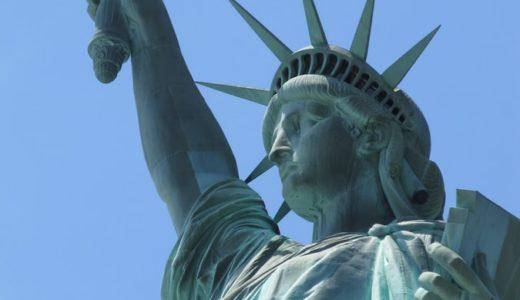 アメリカの言論の自由がなくなった!