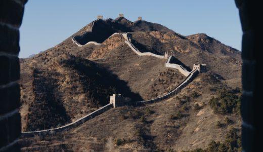 香港への優遇措置をアメリカがやめるということはどういう事か? オバンでもわかる世界情勢