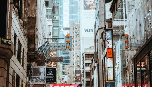 香港は死んだ、いや殺された!