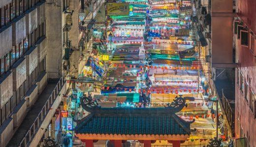 香港の自由をあきらめない!