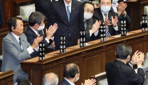 菅新政権の閣僚メンバー 目玉は?