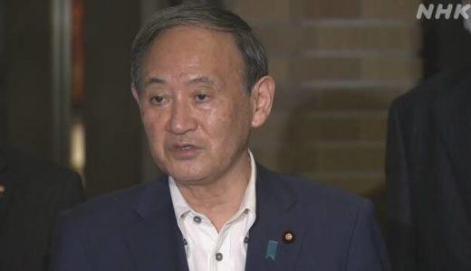 日本は世界と歩調を合わせられるのか?
