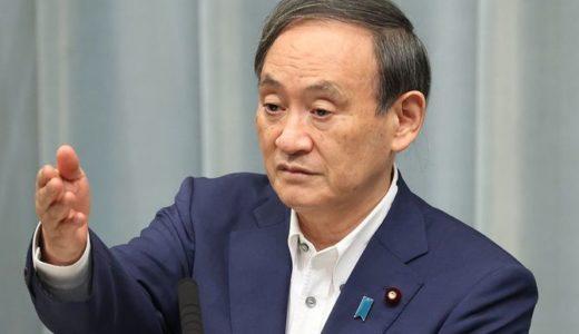 菅義偉が次の首相か