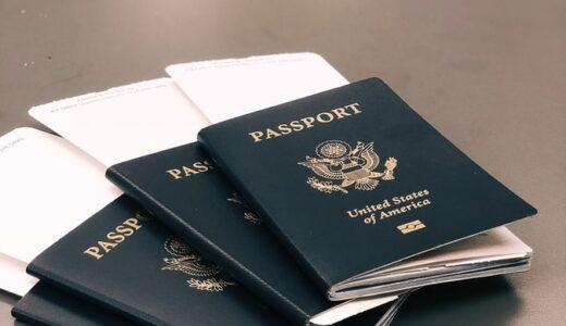 ワクチンパスポートを許すな!