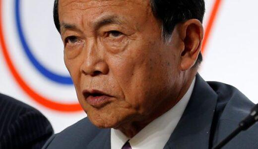 麻生副総理の発言と日米合同演習について