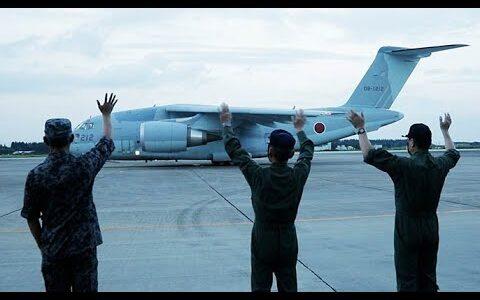 アフガニスタンへ自衛隊機出発!