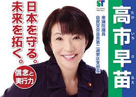 日本は大手術が必要な状況