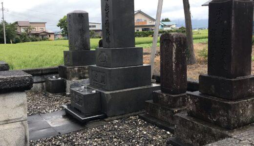 ホルモン剤の副作用でフラフラしながらお墓の雑草取りと掃除 自分の体だけでなく日本も世界もおかしい!