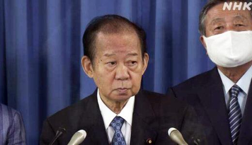菅総理 二階幹事長を切る