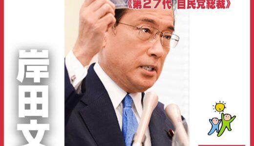 YouTubeが言論統制  岸田総裁はワクチンパスポート推進 自由がどんどん奪われていく